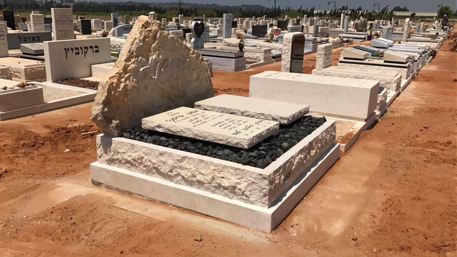 עיצוב וייצור מצבות מאבן ושיש - מצבות ישראל - בהנהלת אבני ערד