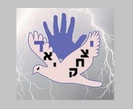 יצחק דאי קליניקה לייעוץ והכוונה