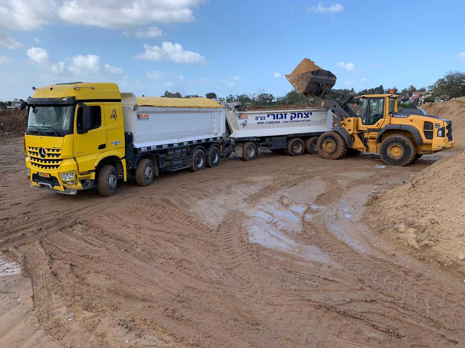 הובלות ועבודות עפר ופיתוח