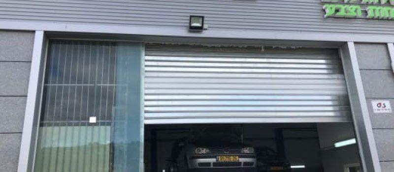 bar-garage